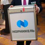 День инвестора: «Норникель» раскрыл планы на будущее