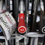 Холостые пистолеты: почему бензин в России не дешевеет