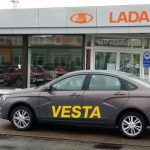 Ауфидерзейн: «АвтоВАЗ» ушел с рынка Евросоюза