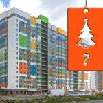 Какие цены на квадратные метры будут к новому году?