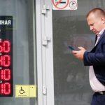 Черный лебедь 2.0: что будет, если евро подорожает до 90 рублей