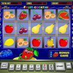 Преимущества бесплатных игровых автоматов казино Вулкан