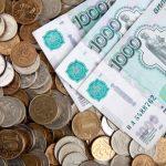 Ниже среднего: как изменилась зарплата в России