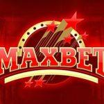 Онлайн казино Макс Бет
