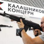 Из чиновников — в оружейники: кто стал новым хозяином «Калашникова»